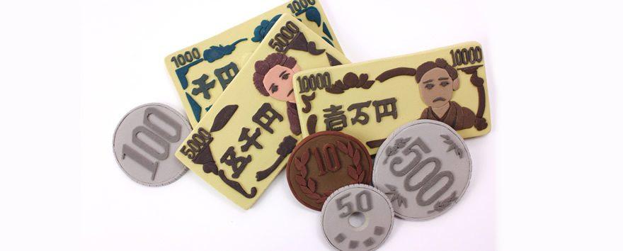 来年日本の貯蓄型保険が絶滅する!?